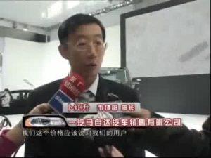 广州车展特别报道:全新马自达CX-7上市
