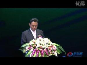 中国长安汽车集团总裁徐留平讲话