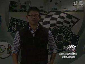 易车测试:广汽本田锋范油耗噪音_上
