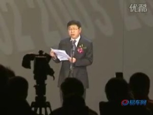 奇瑞汽车董事长尹同跃致辞视频