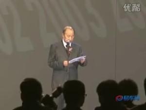 威麟上市会全国政协原常委卢荣景致辞