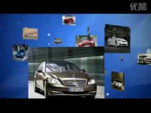 奇瑞风云2北京上市发布会实况视频