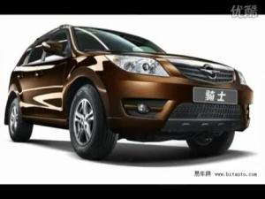 2010北京车展 海马骑士视频欣赏