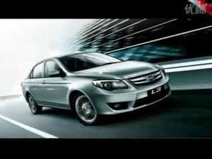2010北京车展即将上市新车比亚迪L3