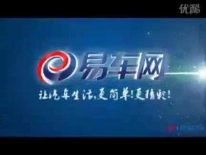 2010北京车展 抢先揭秘江淮和悦