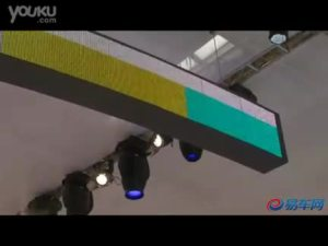 2010北京车展 沃尔沃 volvoC30