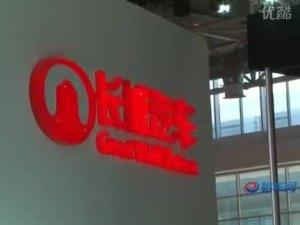 2010北京车展 型男相伴长城 哈弗SC60