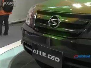 2010北京车展 双环外籍型男车模