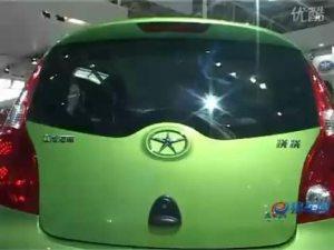 2010北京车展 江淮悦悦车型细节展示