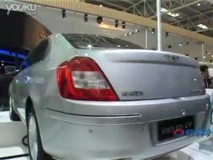 2010北京车展 奇瑞瑞麒 RIICH G5
