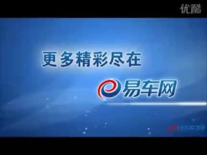 2010北京车展 长城-凌傲车型展示