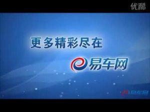 2010北京车展华泰圣达菲可爱的芭比美女