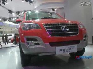 2010北京车展 广汽长丰猎豹飞腾