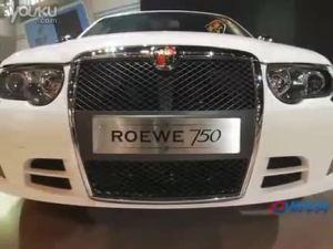 2010北京车展 上汽荣威-750展示