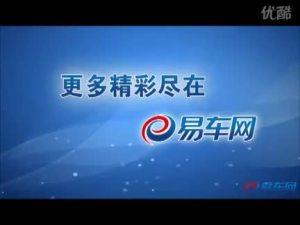 2010北京车展 吉利帝豪 EC7-RV
