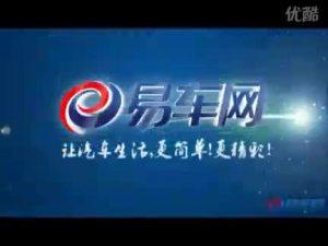 2010北京车展 上汽荣威750D展示