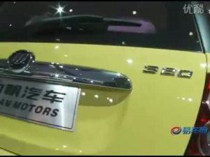 2010北京车展 力帆展台320亮相