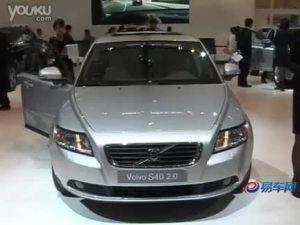 2010北京车展 沃尔沃展台s40 2.0