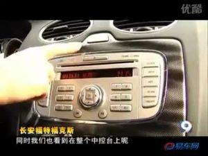 """现代I30挑战福特福克斯 演绎""""龙虎斗"""""""