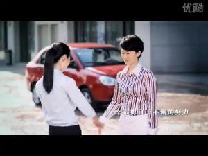 美好生活创造者 奇瑞旗云广告片