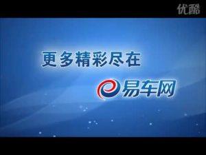 奔驰凌特Sprinter广告宣传片欣赏