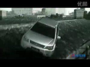 直达你世界---陆风X8全领域SUV