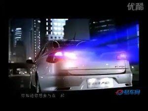 科技随心安全随行中华骏捷FSV光耀上市