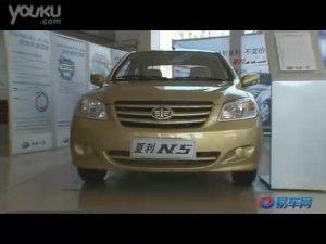全新天津一汽夏利N5 车型展示视频