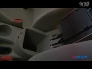 有面子大空间 江淮和悦车型展示视频