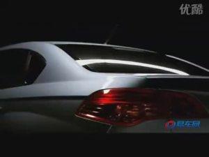 精于中华于形 骏捷FSV官方视频