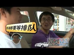易车网独家展示车载智能系统大比拼(下)