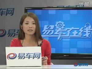 易车在线 专家介绍中华骏捷参数及行情