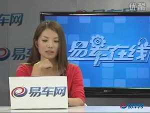 易车在线 专家为网友解读热门车骏捷FSV