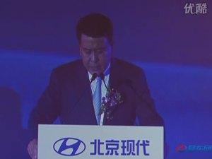 现代瑞纳上市北京现代董事长徐和谊致辞