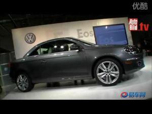 2010洛杉矶车展--大众改款EOS亮相