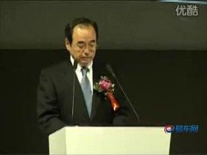 马自达8下线盛典-销售总经理山冈显二郎