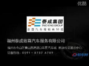 2010广州车展 全新凯迪拉克SLS赛威2.0T