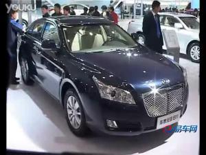 2010广州车展 华泰中级车元田B11