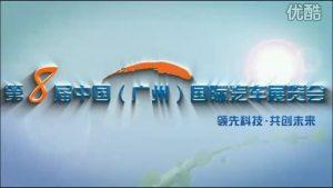 2010广州车展 自主高端SUV江铃驭胜