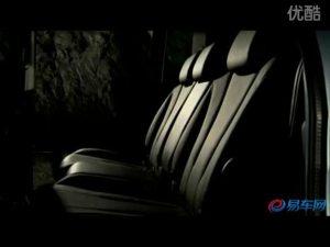 2010广州车展 2011款全新马自达5