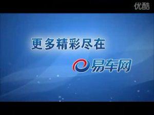 2010广州车展 东风悦达起亚 K5