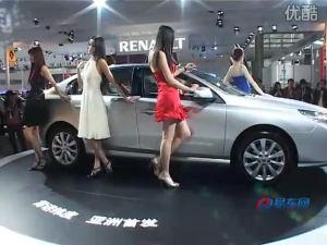 2010广州车展实拍进口雷诺纬度