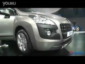 2010广州车展 标致展台进口3008