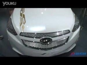 2010广州车展 雪佛兰概念电动车