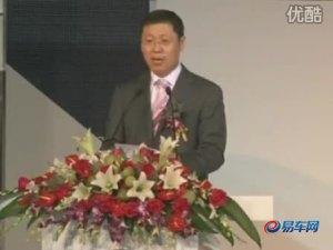 森雅S80上市 一汽吉林总经理胡汉林致辞