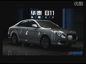 中高级柴油汽车典范 华泰元田B11