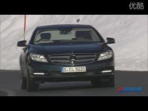 全新梅赛德斯奔驰CL500官方宣传视频