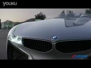 宝马 BMW Vision ConnectedDrive