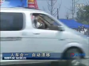 福田蒙派克MPV无改装精彩漂移表演