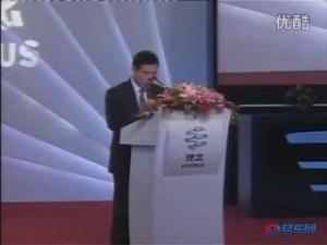 理念S1下线 广汽集团总经理曾庆洪致辞